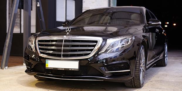 Mercedes-Benz S W222